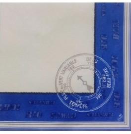 Салфетки бумажные Dunilin, цвет: Море, размер 40 х 40 см, 12 штук